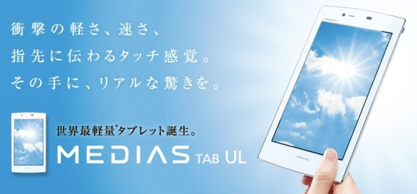 MEDIAS TAB UL N 08D tablet