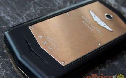 Aston Martin Aspire: Android di lusso datato e scarso [FOTO]