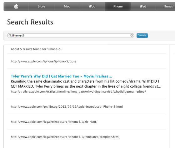 Nuovo iPhone o iPhone 5? Nome appare sulle pagine del sito Apple [FOTO]