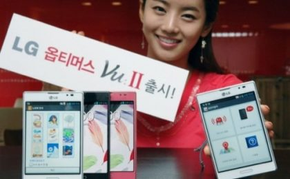 LG Optimus Vu 2: ufficiale l'anti Galaxy Note 2 [FOTO]