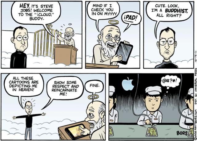 steve jobs reincarnazione