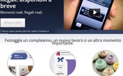 Facebook Gift e il pericolo delle carte di credito