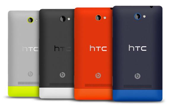 htc 8s colori