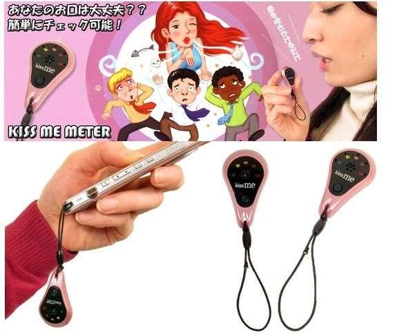 Natale 2012: gli imperdibili gadget giapponesi [FOTO]