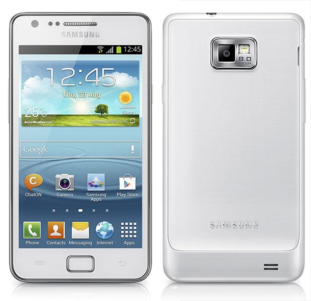 Samsung Galaxy S2 Plus: prezzo fuori mercato