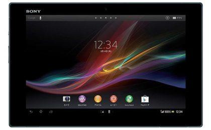 Sony Xperia Tablet Z: prezzo di 499€, in uscita a Giugno