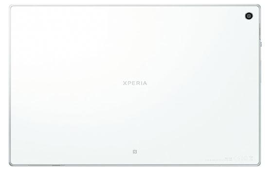 Sony Xperia Tablet Z retro