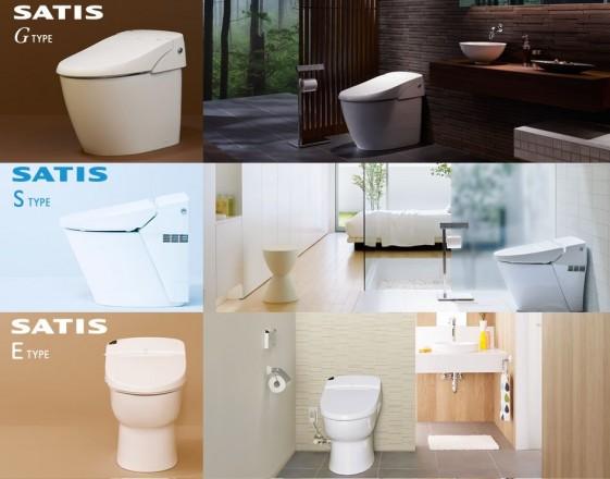 WC Satis controllati smartphone