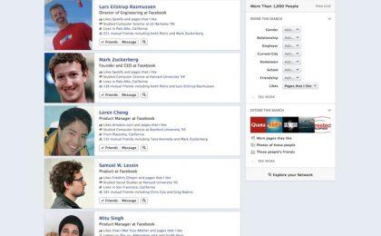 Facebook Graph Search: motore di ricerca impiccione [FOTO]