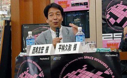 Space Invaders: l'inventore non sapeva giocarci