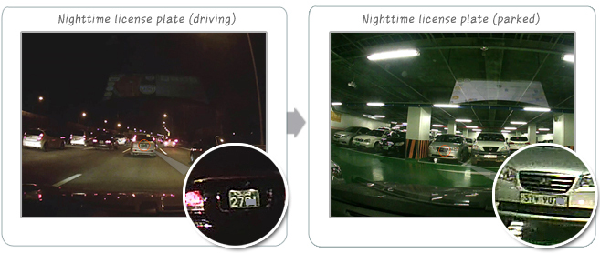 qualita immagini notturna fermo movimento