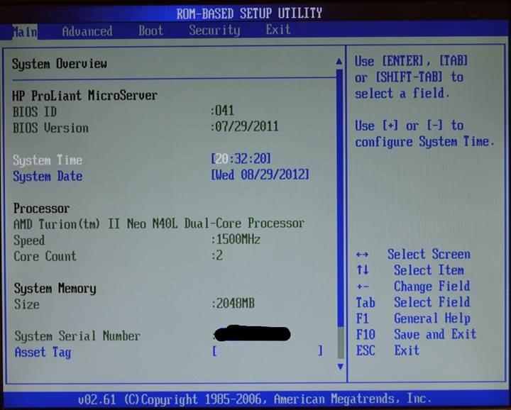 Come sapere il numero seriale per aggiornare BIOS HP