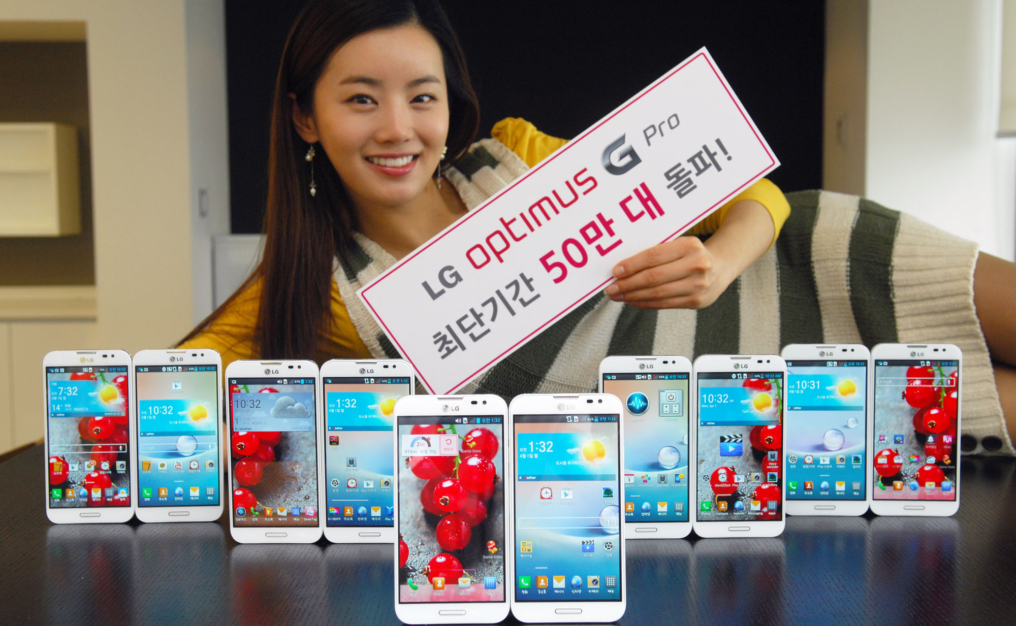 LG G Pro 2: i rumors sulla scheda tecnica