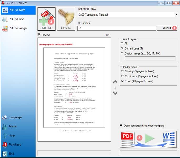 First_PDF_Pro