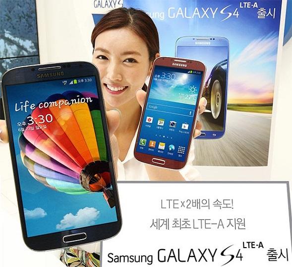 Samsung Galaxy S4 Advance: prezzo e scheda tecnica - Tecnocino
