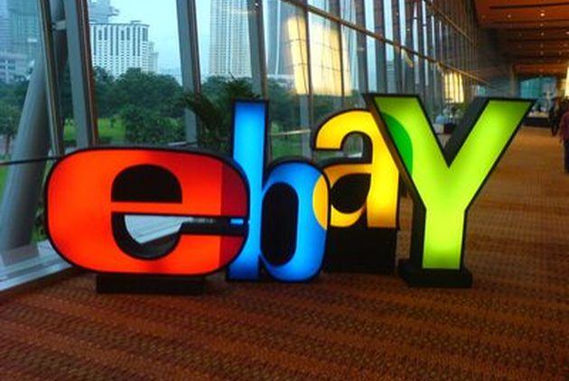 ebay annunci classico