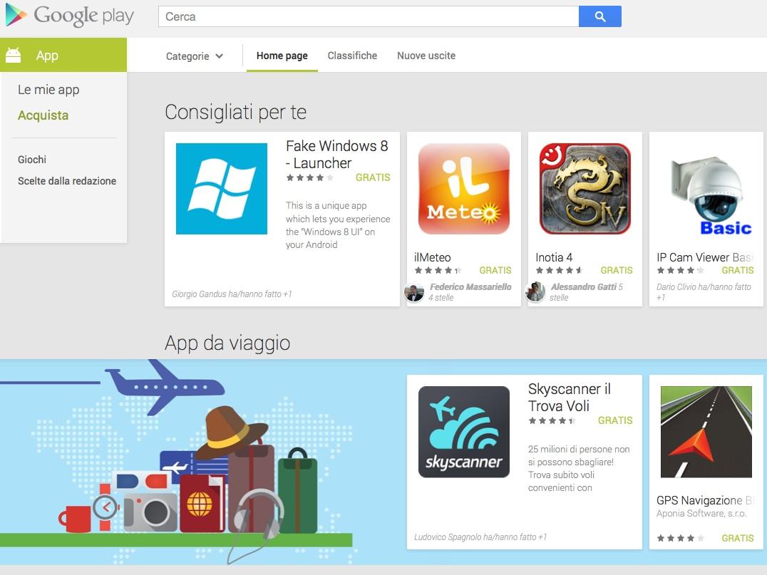 google play password