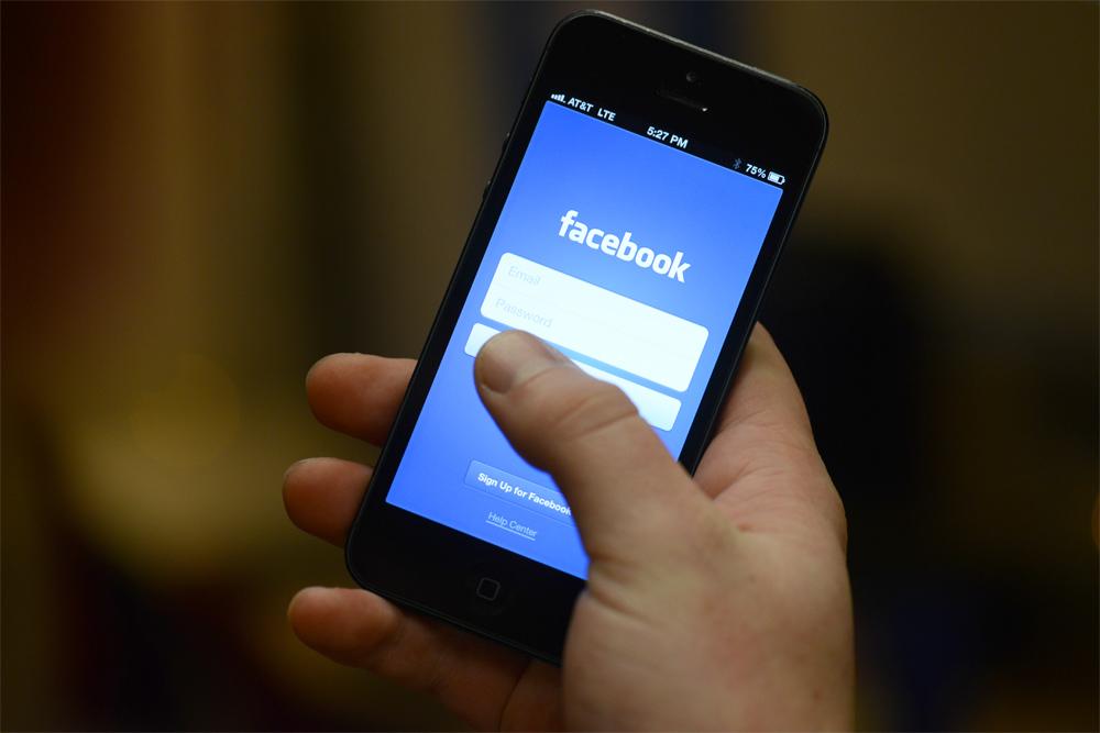 Facebook Mobile dati accesso