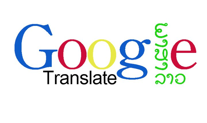 Google Translate schermata logo