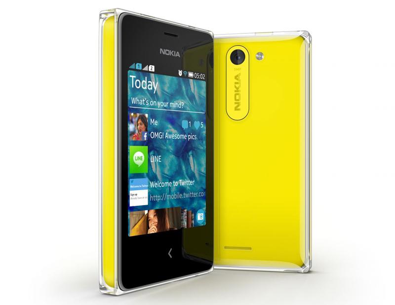 Nokia Asha 503 giallo