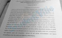 Maturità 2014, versione di greco: Luciano, lignoranza acceca gli uomini, traduzione