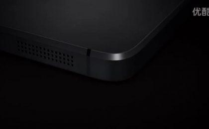 Xiaomi Mi4: prezzo, scheda tecnica e uscita