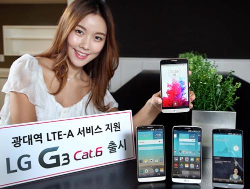 LG G3 LTE-A in uscita il 25 luglio: prezzo e scheda