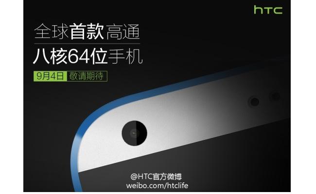 HTC Desire 820 in uscita: rumors su scheda e caratteristiche
