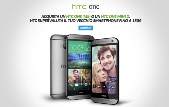 HTC supervalutazione usato