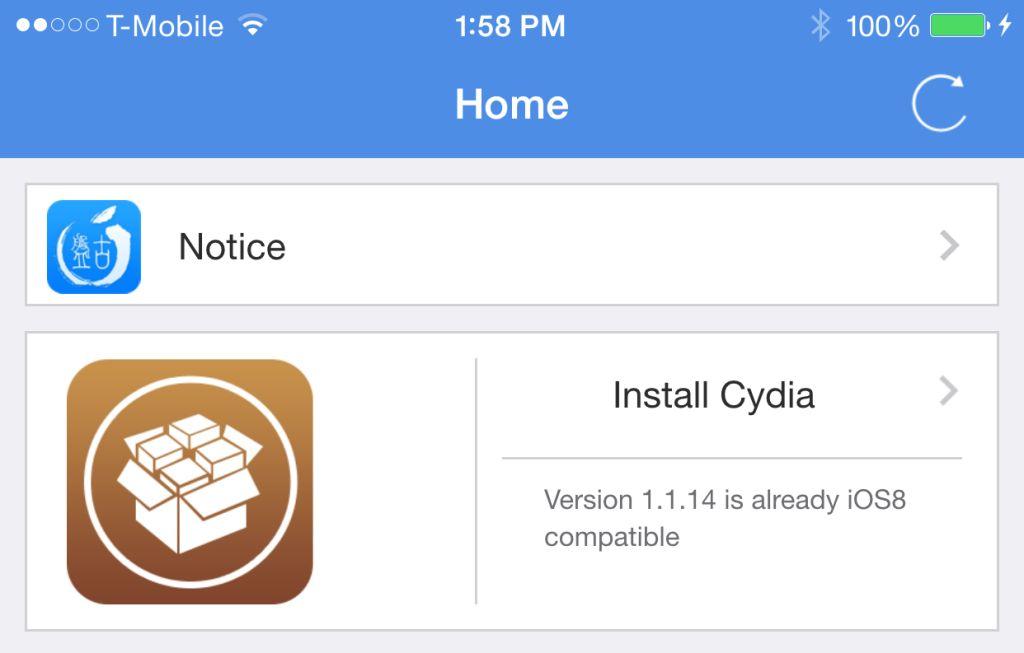 Cydia iOS 8 e iOS 8.1