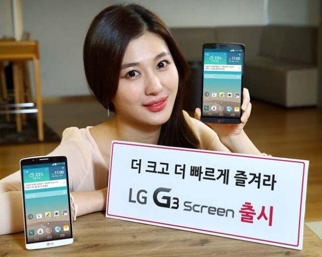 LG G3 Screen: il più grande, veloce e muscoloso