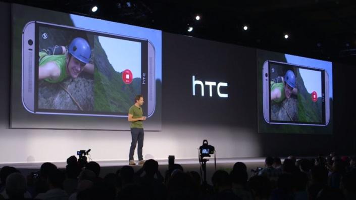 Video introduttivo di HTC Double Exposure
