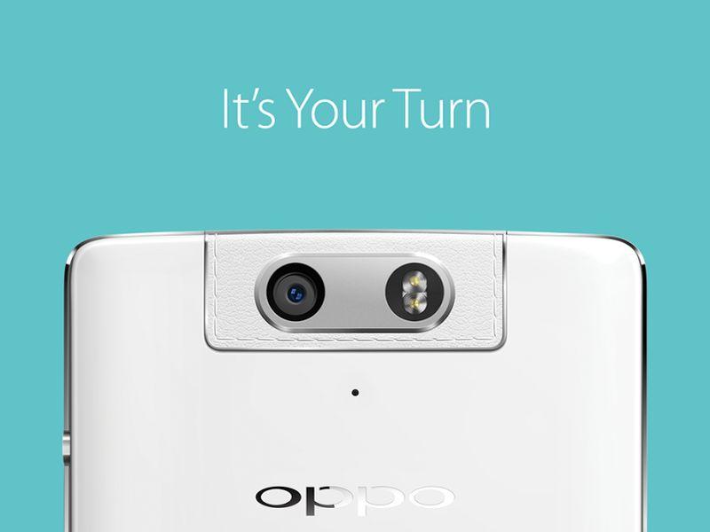 La fotocamera dell'Oppo N3