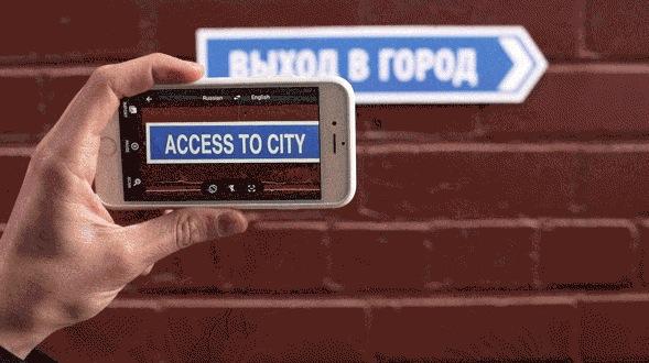 Google Translate e la traduzione in tempo reale stile Star Trek