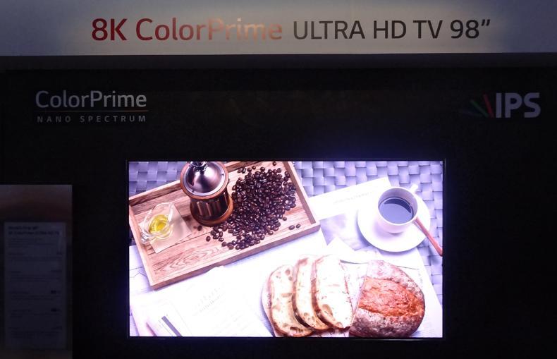 TV LG Ultra HD 8K