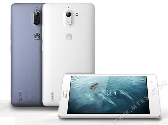 Huawei G628: scheda tecnica e rumors