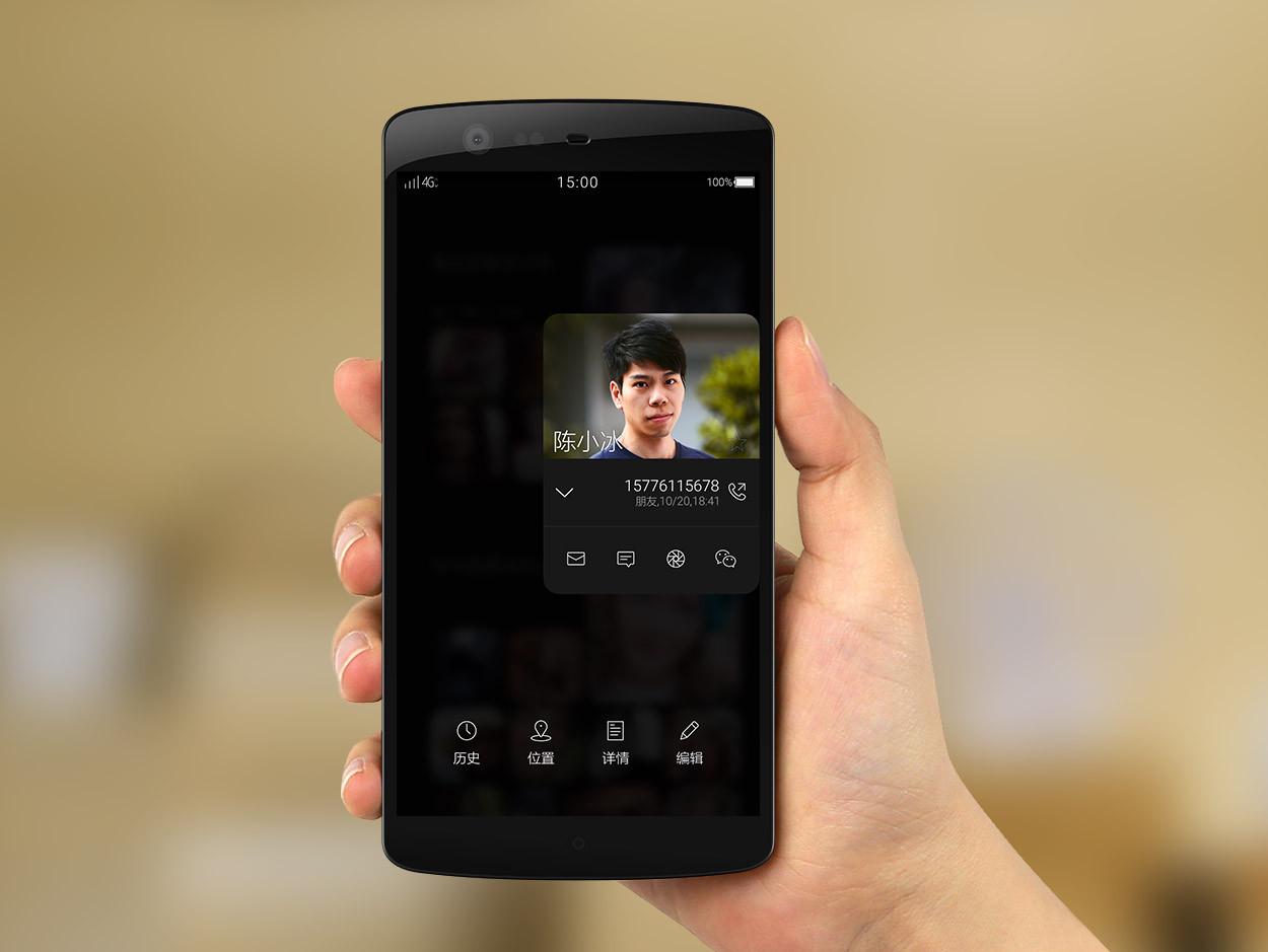 Manta 7x, la mattonella Android senza tasti fisici