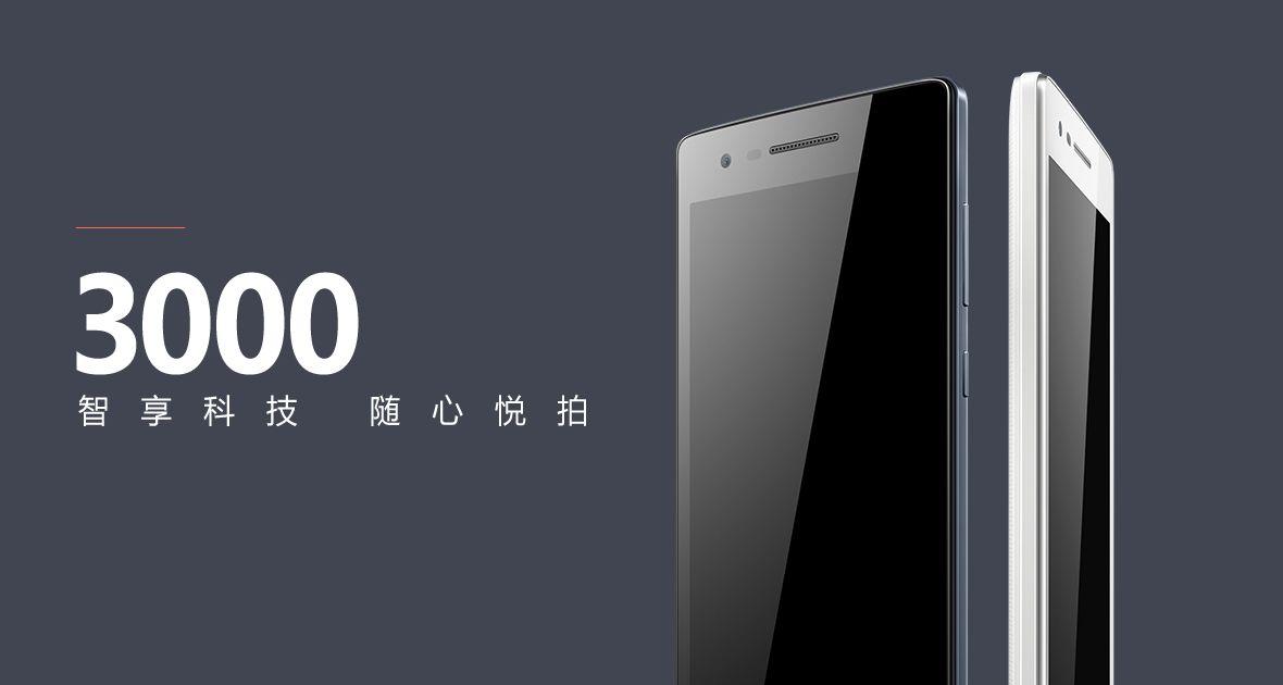 Oppo 3000: scheda tecnica e prezzo