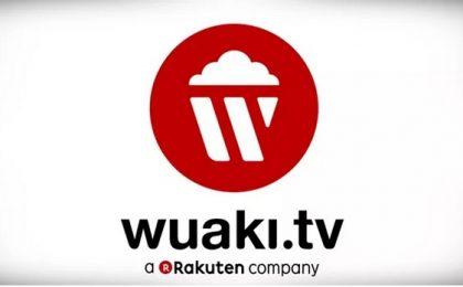 Wuaki.tv: la piattaforma film e serie TV arriva in Italia