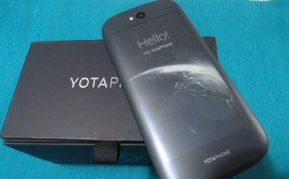 YotaPhone 2: recensione e pro e contro dello smartphone doppio display