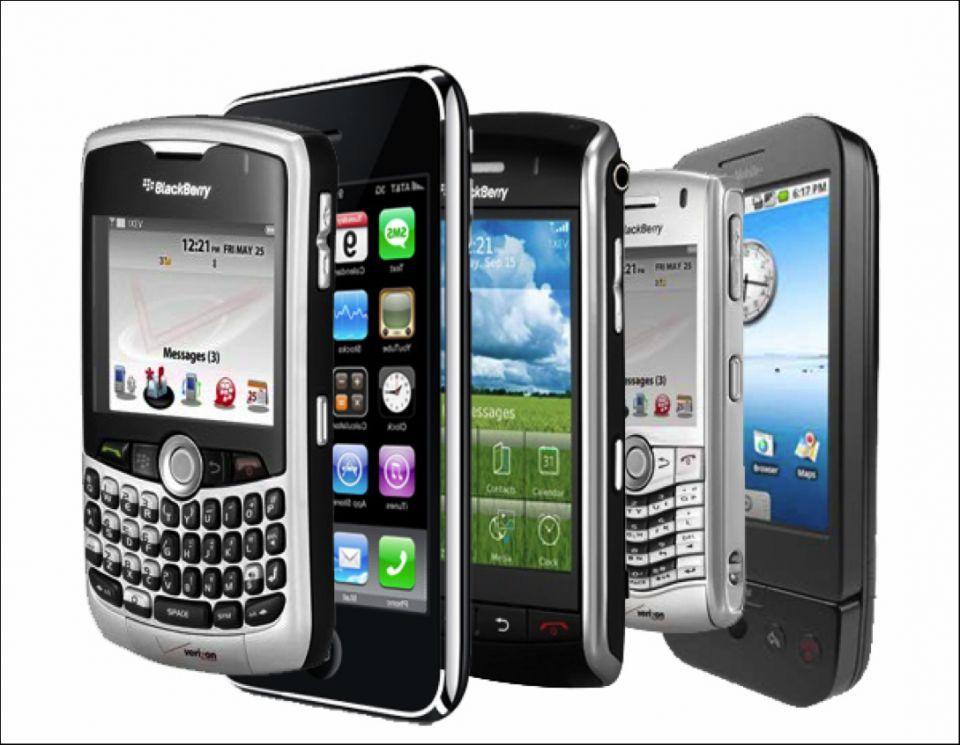 Cellulari più brutti della storia