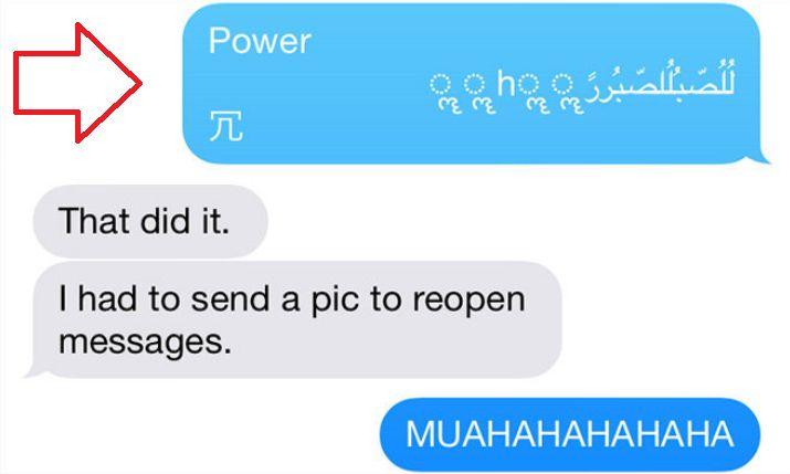 Crash iOS messaggio