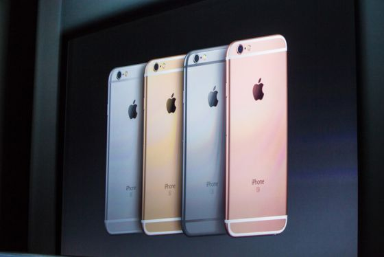Apple iPhone 6S colori