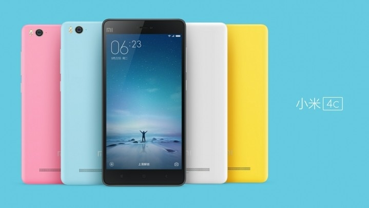 Xiaomi Mi 4C: ufficiale a circa 200 € in Cina