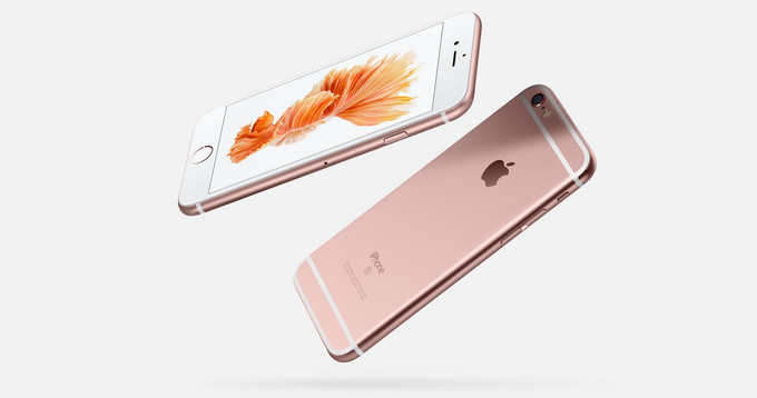 iPhone 6s Plus colori