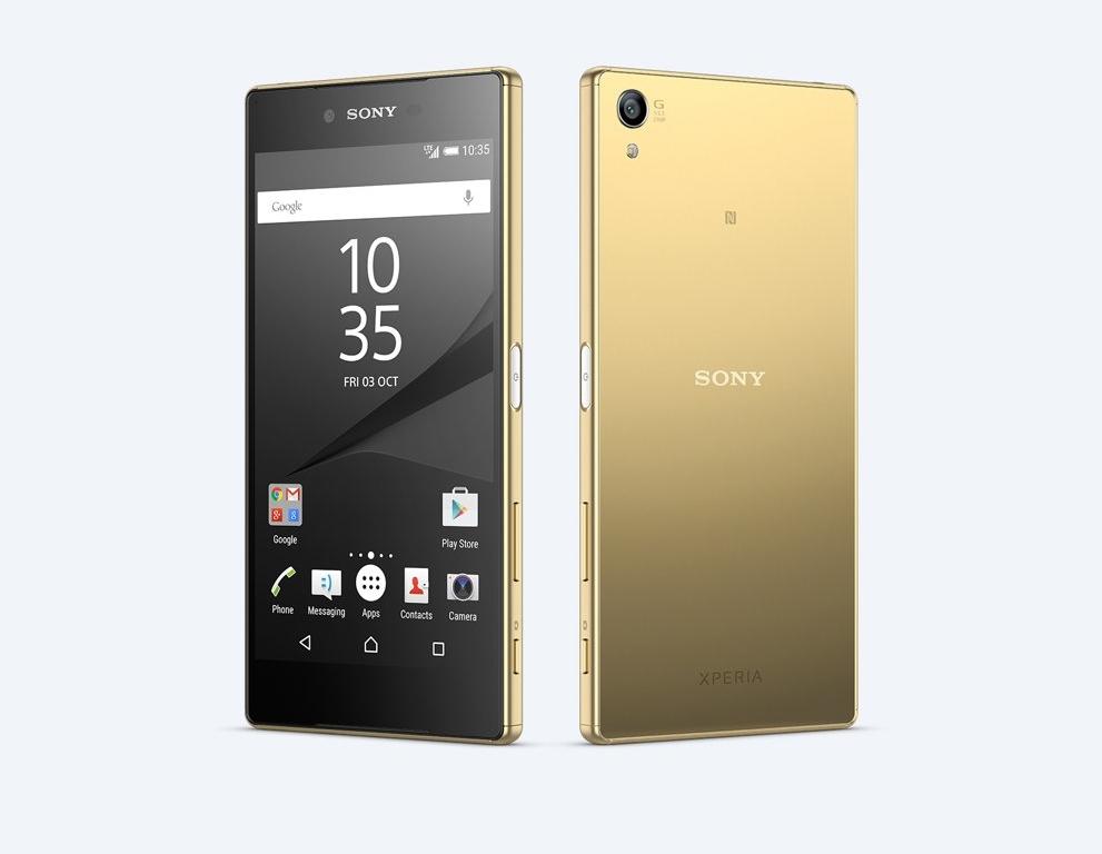 Gold Sony Xperia Z5 Premium