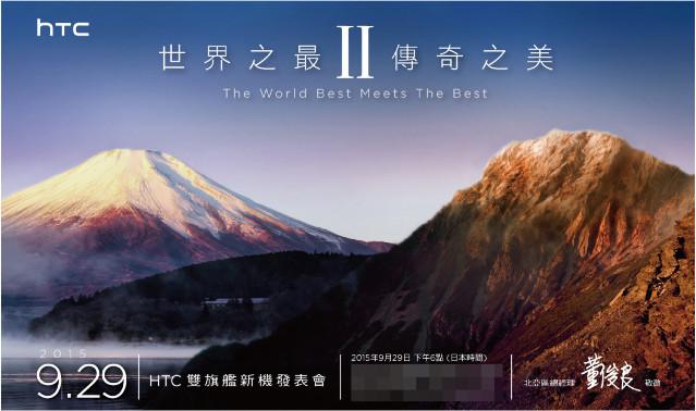 HTC One A9 Aero