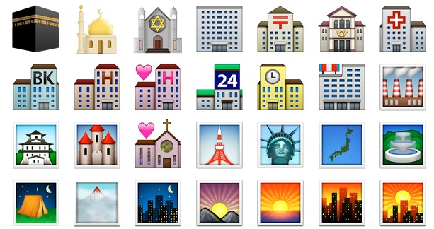 emoji_iphone_viaggi_e_luoghi