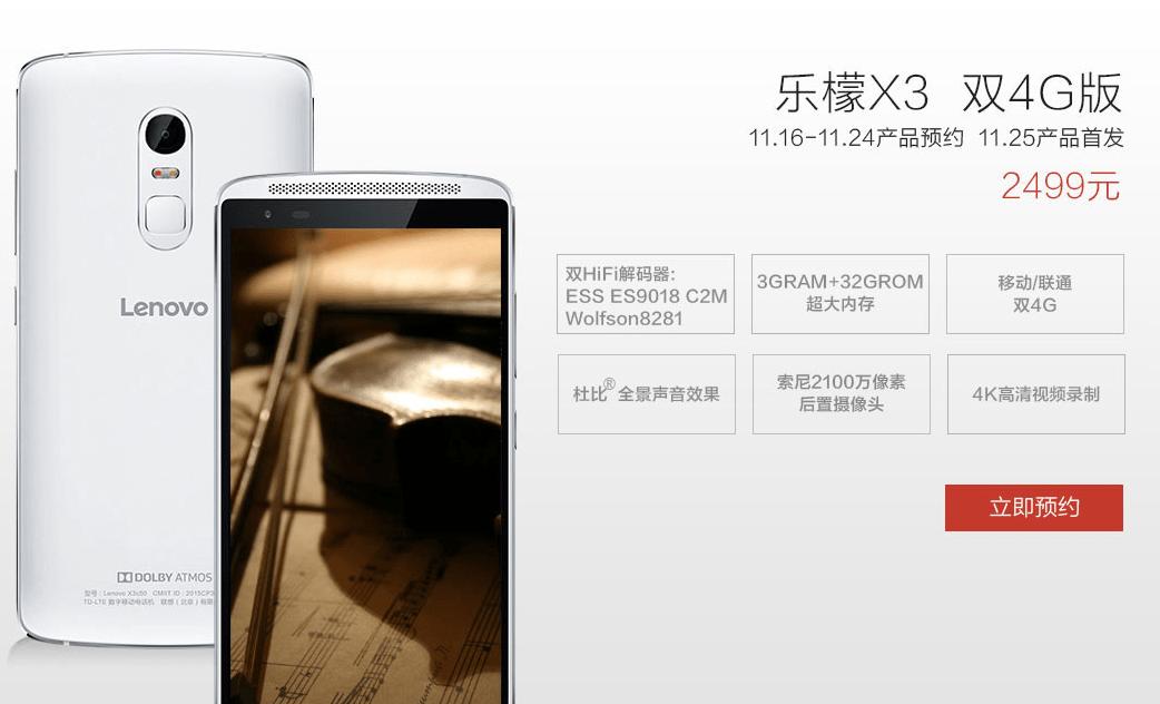 Lenovo Vibe X3 versioni