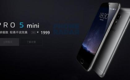 Meizu Pro 5 Mini: rumors su prezzo e scheda